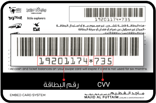 Maf Card Arabic version