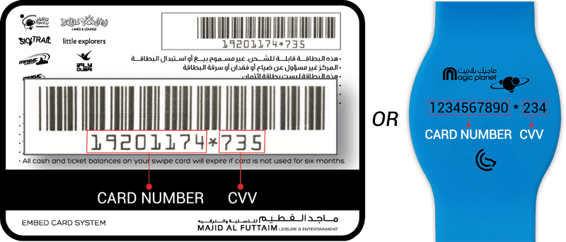 Maf Card with RFID English version
